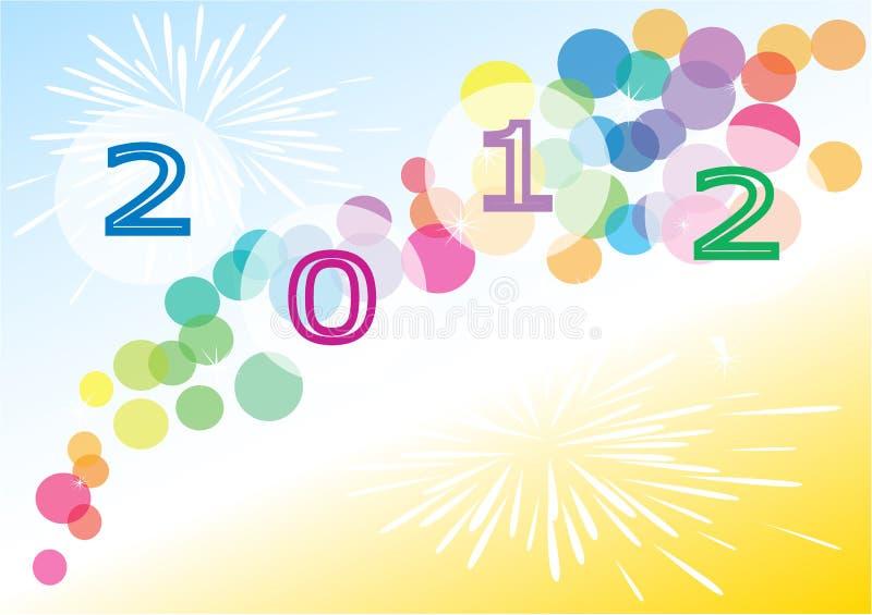 Νέα απεικόνιση έτους ελεύθερη απεικόνιση δικαιώματος