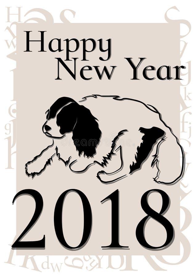 Νέα αφίσα έτους με τη σκιαγραφία ενός σκυλιού διανυσματική απεικόνιση
