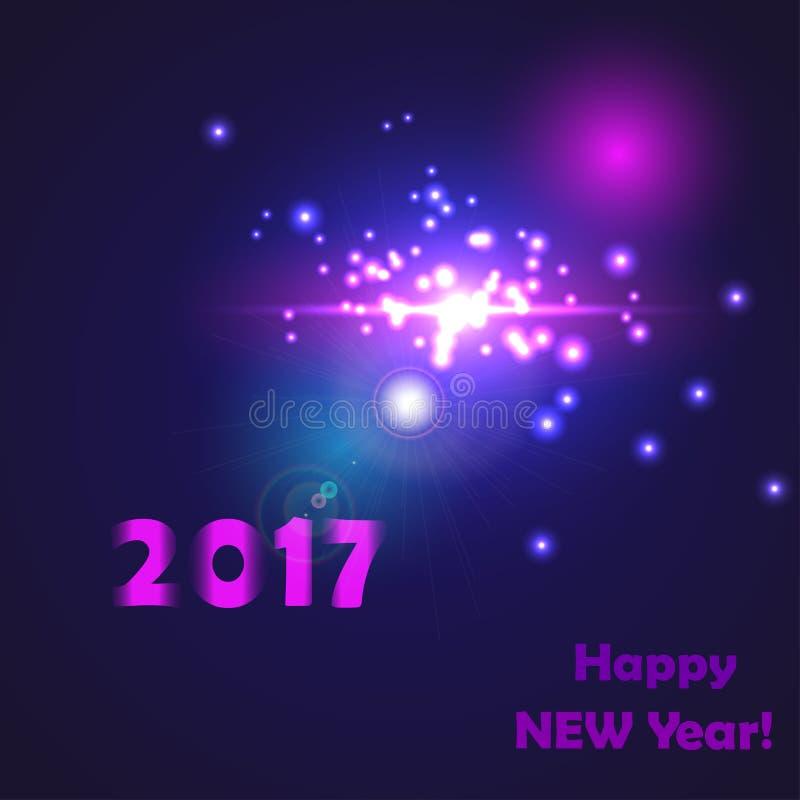 Νέα γέννηση έτους 2017 κάπου σε έναν γαλαξία μακριά απεικόνιση αποθεμάτων