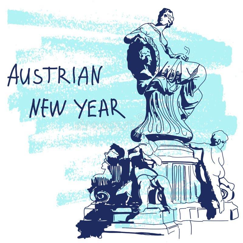 Νέα διανυσματική απεικόνιση έτους Παγκοσμίως διάσημη σειρά Landmarck: Αυστρία, Βιέννη, πηγή Dunnerbrunnen Αυστριακό νέο έτος απεικόνιση αποθεμάτων