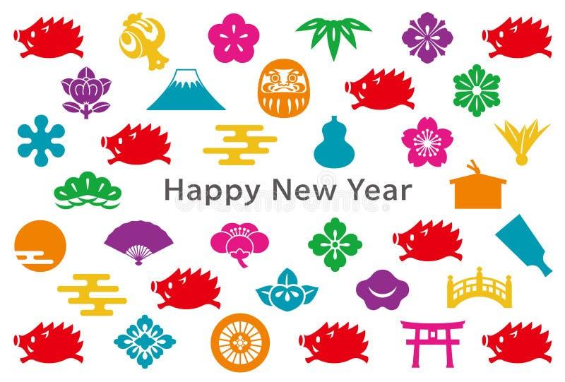 Νέα κάρτα έτους με τους άγριους κάπρους και τα ιαπωνικά εικονίδια απεικόνιση αποθεμάτων