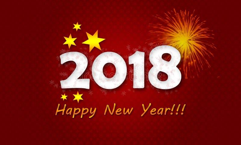 Νέα κάρτα έτους 2018 διανυσματική απεικόνιση