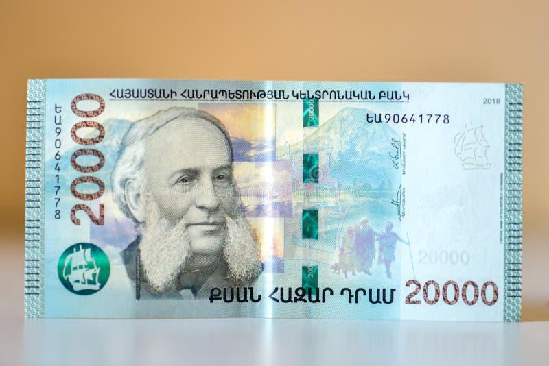Νέα τραπεζογραμμάτια της Δημοκρατίας της Αρμενίας στοκ φωτογραφίες με δικαίωμα ελεύθερης χρήσης