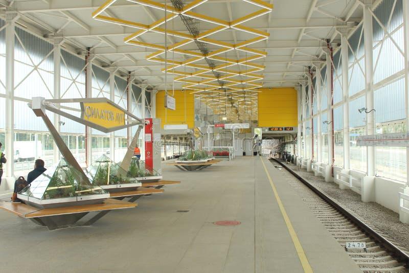Νέοι σταθμοί της κόκκινης γραμμής του μετρό της Μόσχας Lug Filatov σταθμός στοκ εικόνες