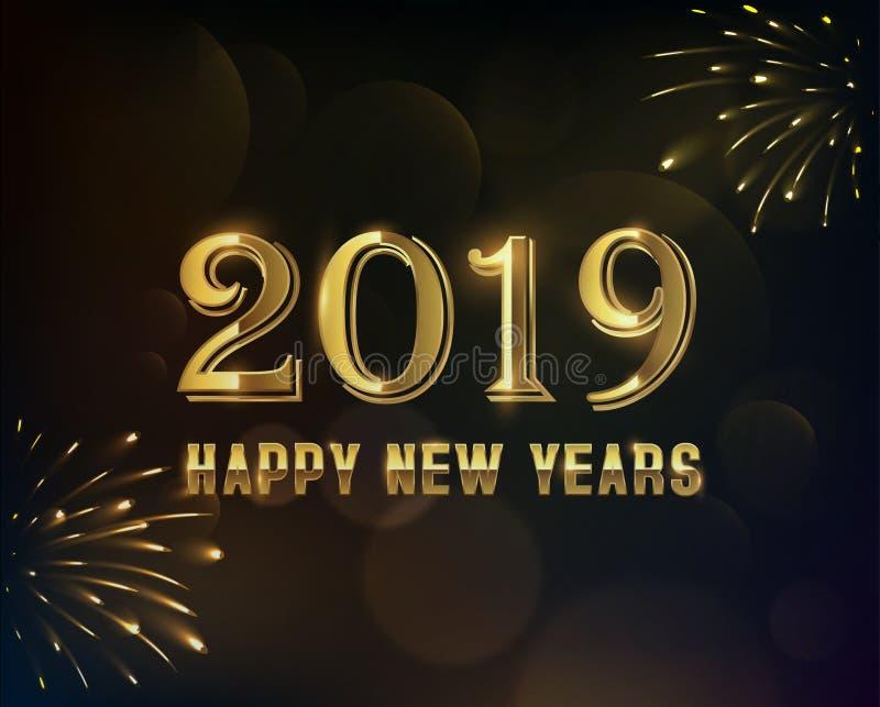 Νέος χρυσός αριθμός ετών 2019 με τα πυροτεχνήματα διανυσματική απεικόνιση