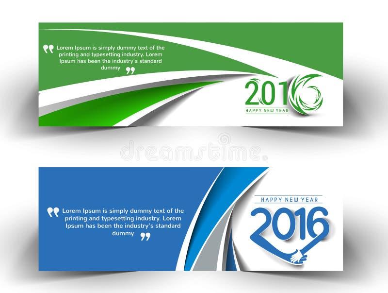 Νέο έμβλημα ιστοχώρου έτους 2016 διανυσματική απεικόνιση