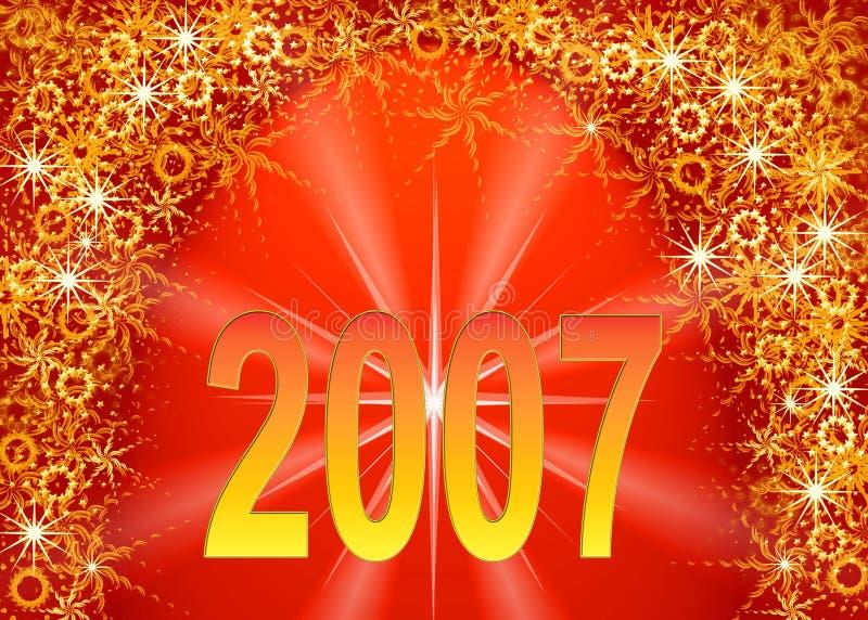 Download νέο έτος του 2007 απεικόνιση αποθεμάτων. εικονογραφία από νέος - 1542996