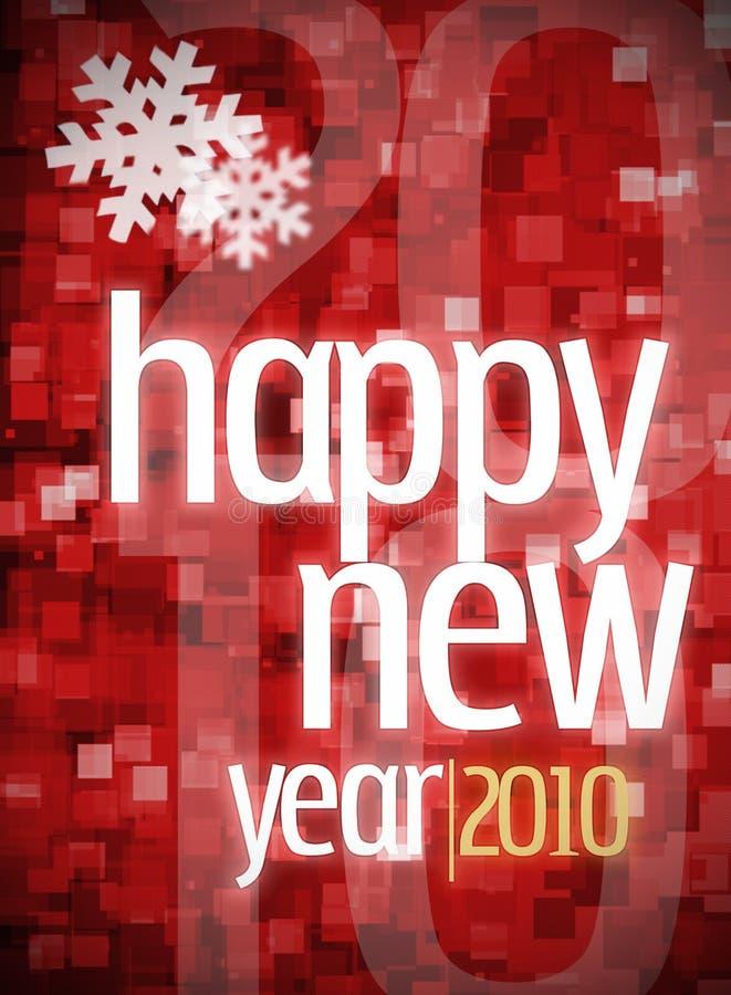 νέο έτος του 2010 απεικόνιση αποθεμάτων
