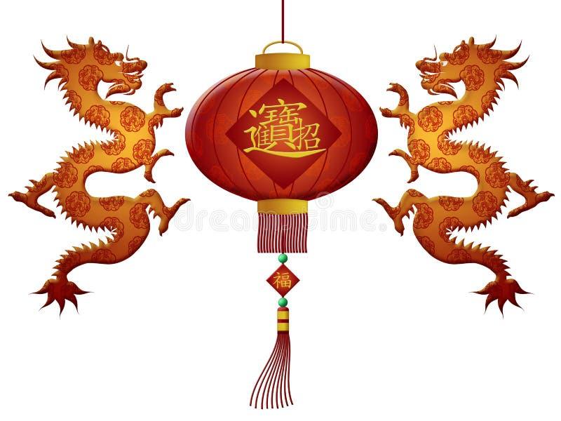 νέο έτος φαναριών 2012 κινεζικό ελεύθερη απεικόνιση δικαιώματος
