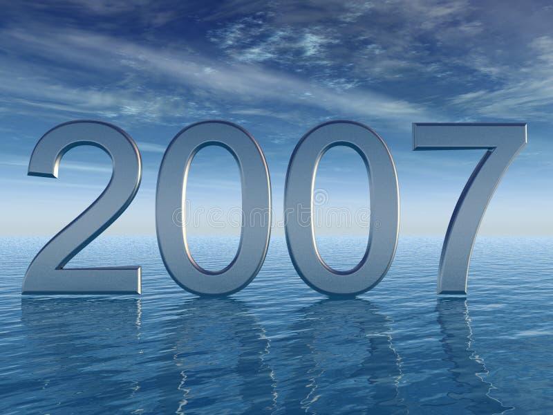 Download νέο έτος χαιρετισμών απεικόνιση αποθεμάτων. εικονογραφία από ημερολόγιο - 1527899