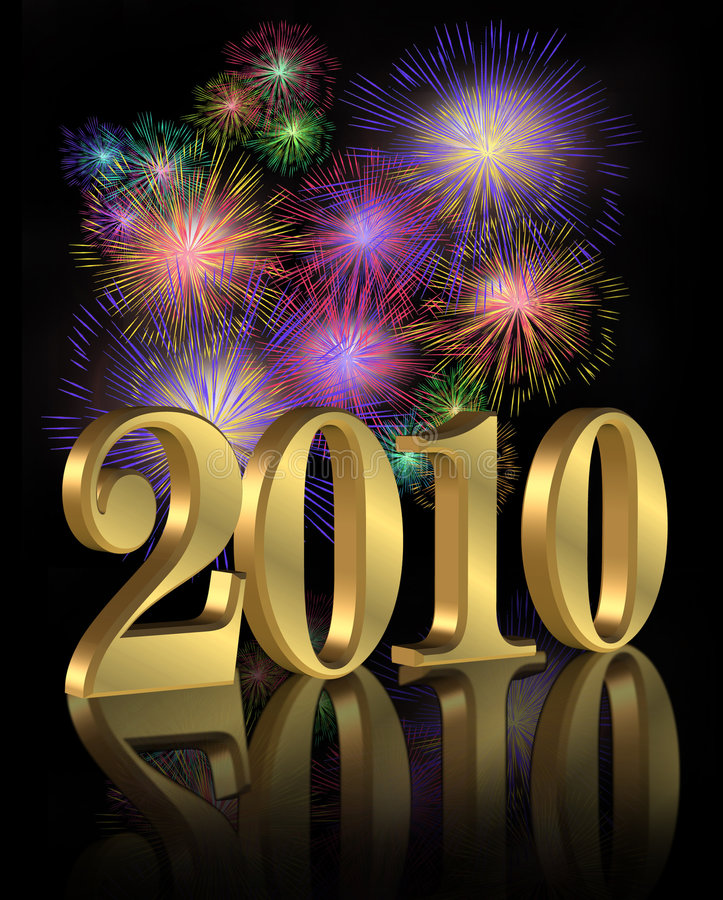 νέο έτος 2010 ψηφιακό πυροτεχ&nu