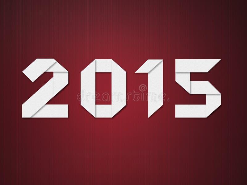 Νέο έτος 2015 διανυσματική απεικόνιση