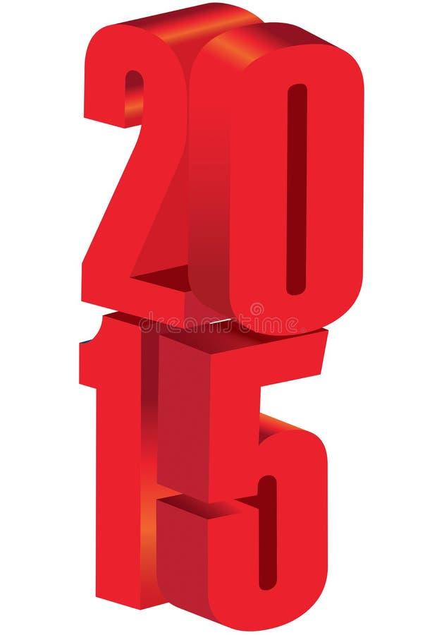 νέο έτος ελεύθερη απεικόνιση δικαιώματος