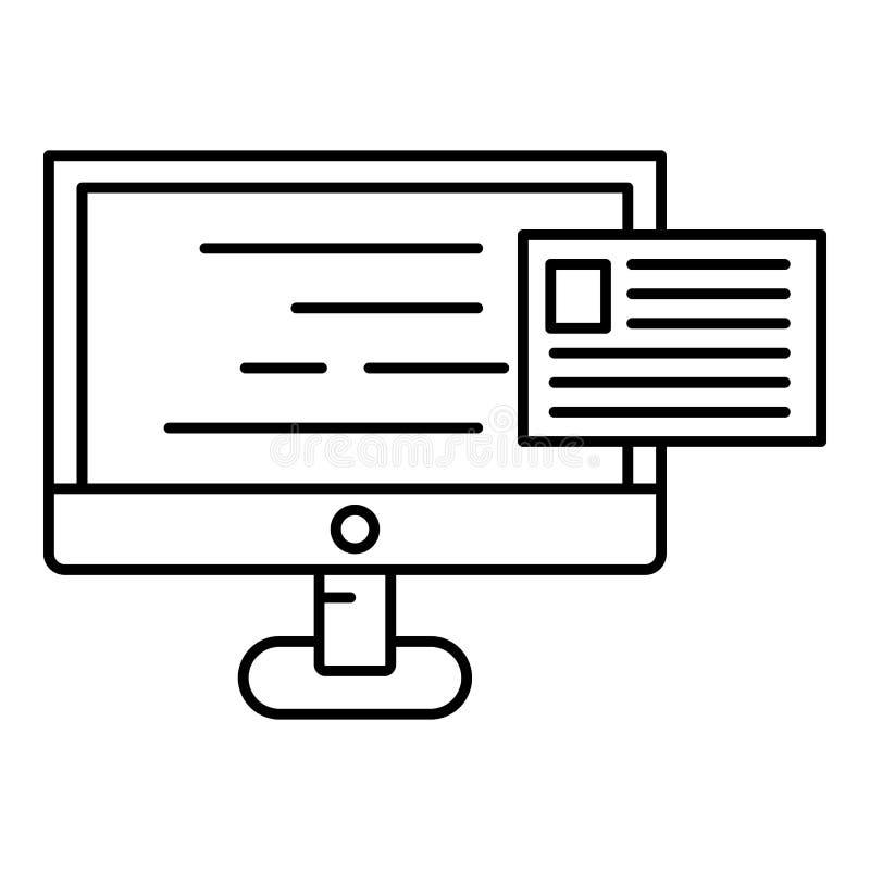 Νέο εικονίδιο ταχυδρομείου Ιστού, ύφος περιλήψεων απεικόνιση αποθεμάτων