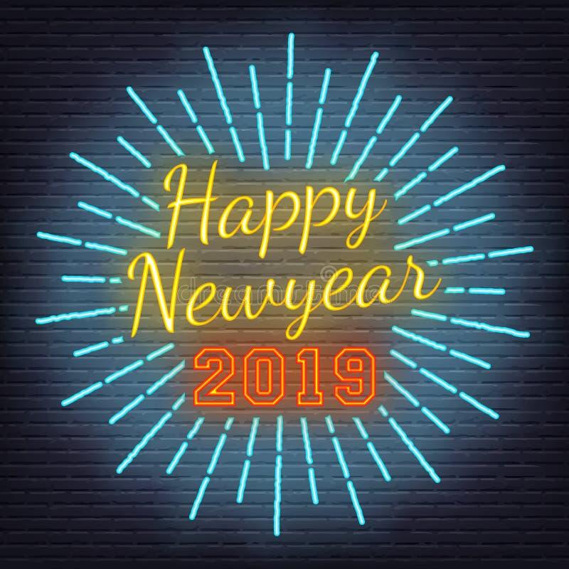 Νέο ελαφριά καλή χρονιά ελεύθερη απεικόνιση δικαιώματος
