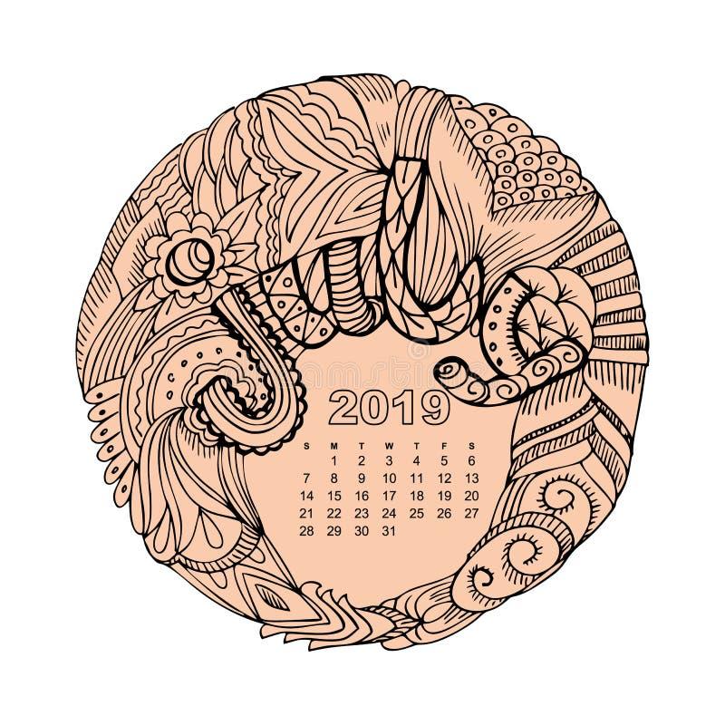 Νέο ημερολογιακό πλέγμα έτους με την εγγραφή Ιούλιος εμπνευσμένο στο zentangle ύφος Mandala Χριστουγέννων Μονοχρωματικός γραφικός διανυσματική απεικόνιση