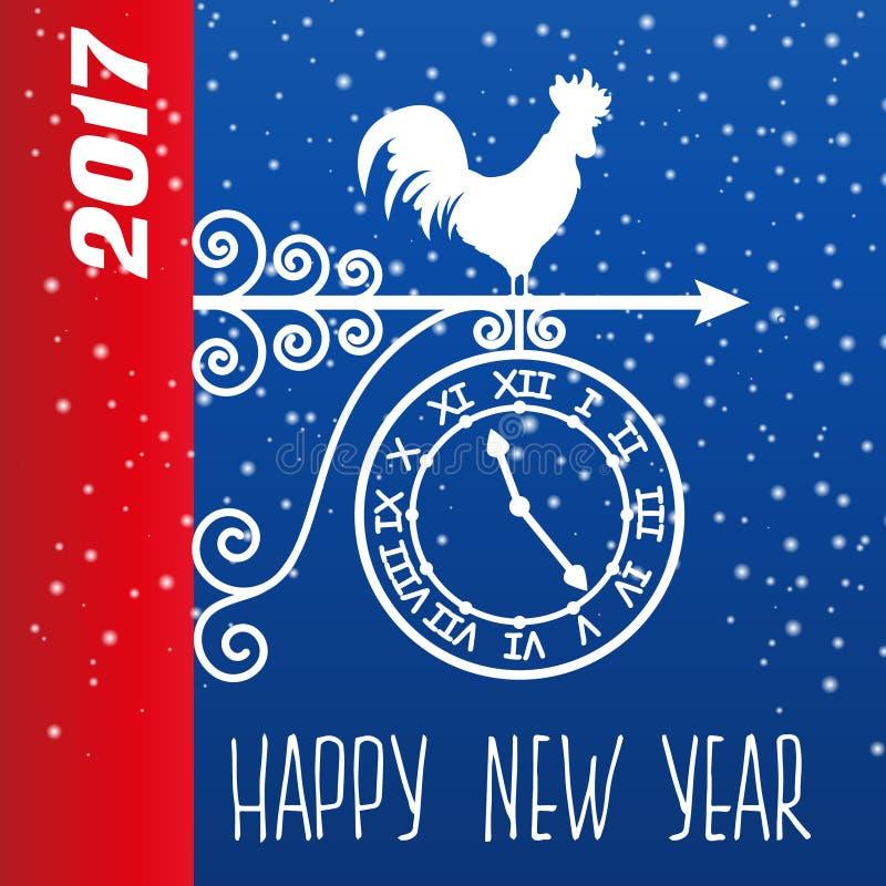 Νέο διάνυσμα κοκκόρων έτους καρτών διανυσματική απεικόνιση