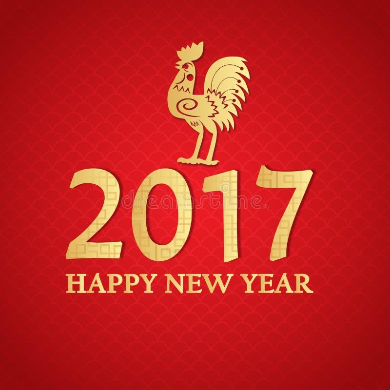 Νέο κινεζικό σύμβολο έτους 2017 του κόκκορα διανυσματική απεικόνιση