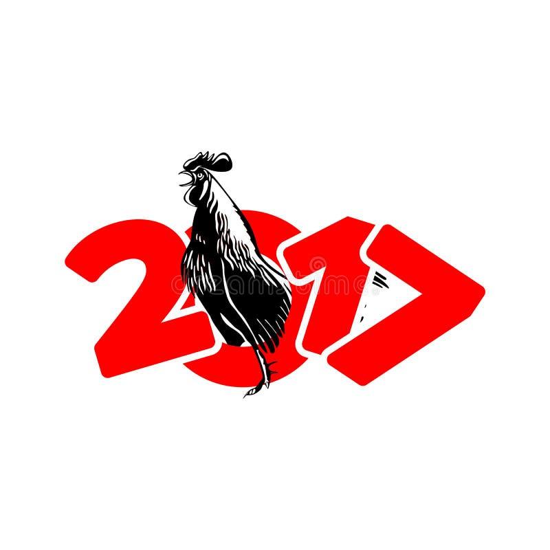 Νέο κόκκινο έτους κοκκόρων ελεύθερη απεικόνιση δικαιώματος