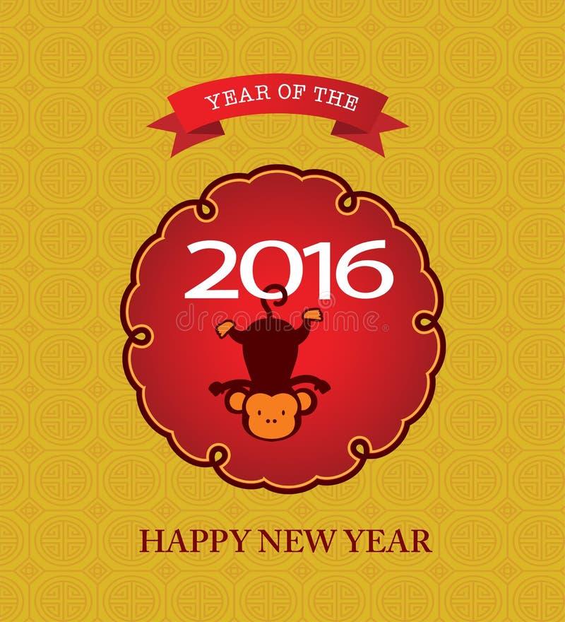 Νέο σχέδιο καρτών έτους, χρυσό κείμενο με τον πίθηκο ελεύθερη απεικόνιση δικαιώματος