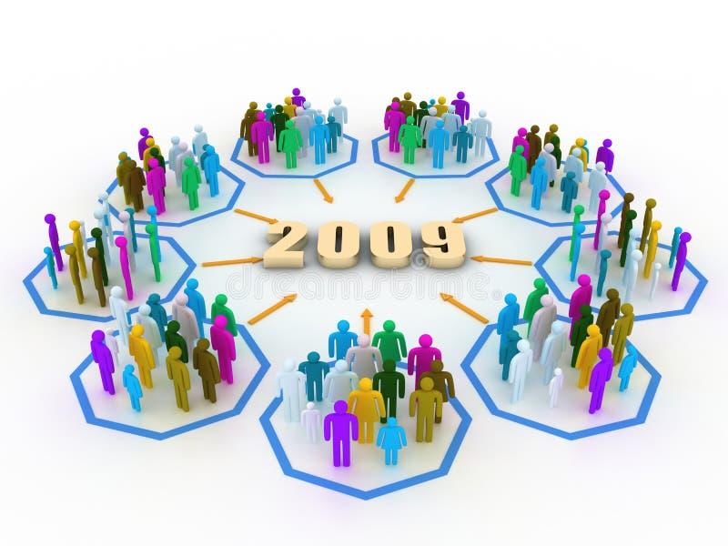 νέο s έτος έννοιας απεικόνιση αποθεμάτων