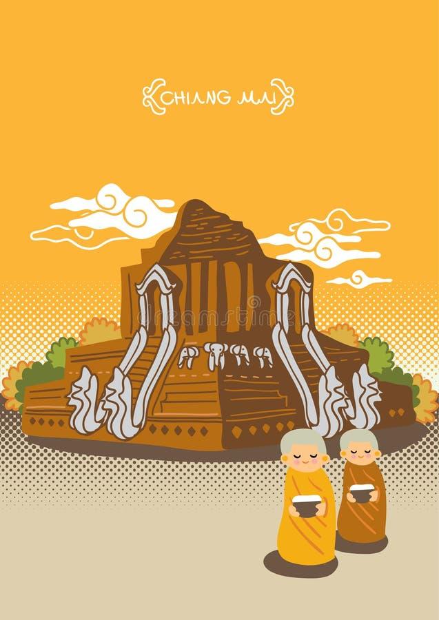 Ναός της βόρειας επαρχίας στην Ταϊλάνδη διανυσματική απεικόνιση