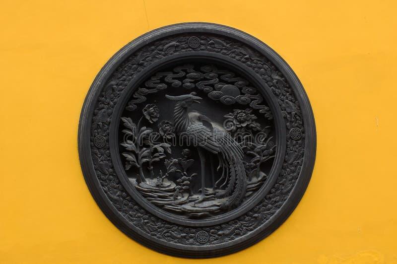 ναός της Κίνας Κομφούκιος Σαγγάη στοκ φωτογραφίες