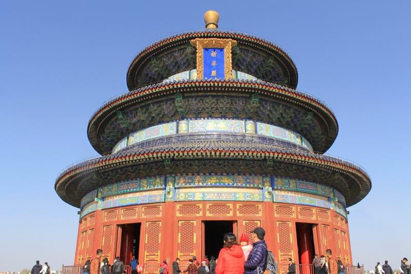 Ναός του ουρανού με το μπλε ουρανό, Πεκίνο, Κίνα στοκ φωτογραφίες με δικαίωμα ελεύθερης χρήσης