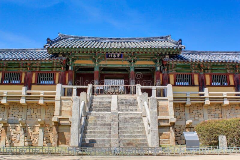 Ναός Gyeongju Bulguksa στοκ εικόνες με δικαίωμα ελεύθερης χρήσης
