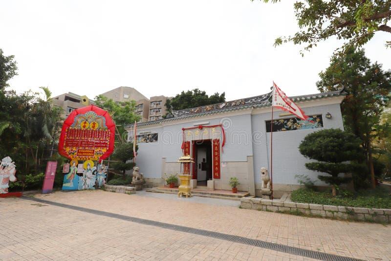 Ναός Hau κασσίτερου στο Stanley, Χονγκ Κονγκ στοκ εικόνα