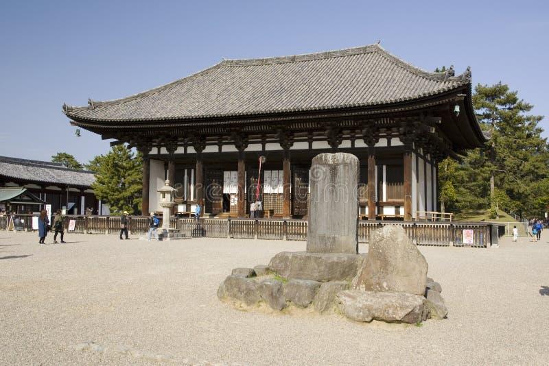 Ναός Kofukuji, Νάρα, Ιαπωνία στοκ φωτογραφία με δικαίωμα ελεύθερης χρήσης