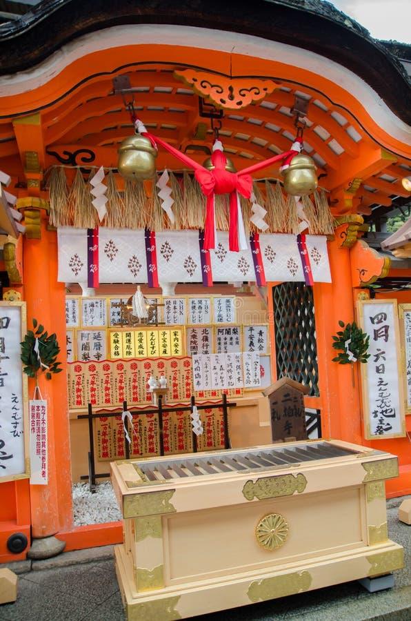 Ναός Kyomizu στοκ φωτογραφίες με δικαίωμα ελεύθερης χρήσης
