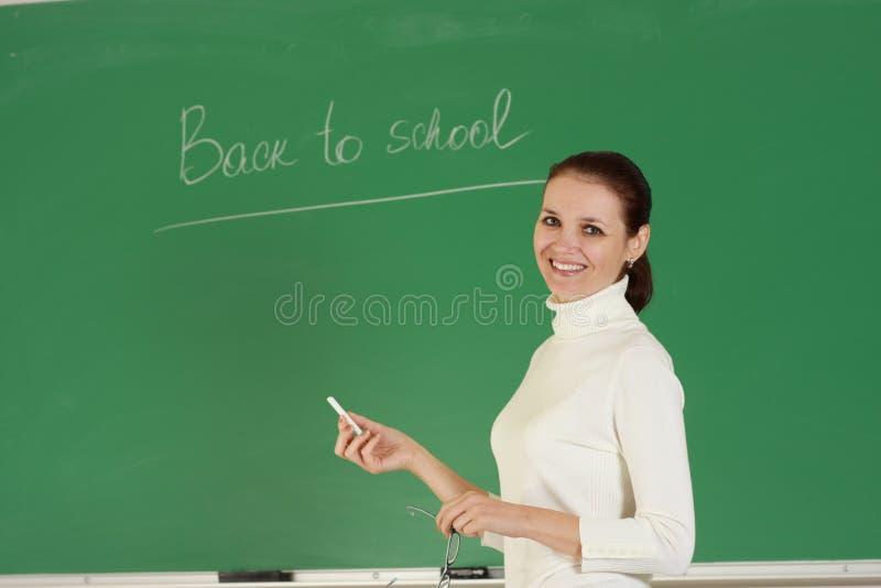 νεολαίες δασκάλων στοκ εικόνα με δικαίωμα ελεύθερης χρήσης
