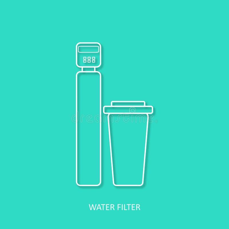 Νερού διανυσματικό εικονίδιο περιλήψεων φίλτρων απλό Φίλτρα καθαρισμού νερού ποτών και σπιτιών διανυσματική απεικόνιση