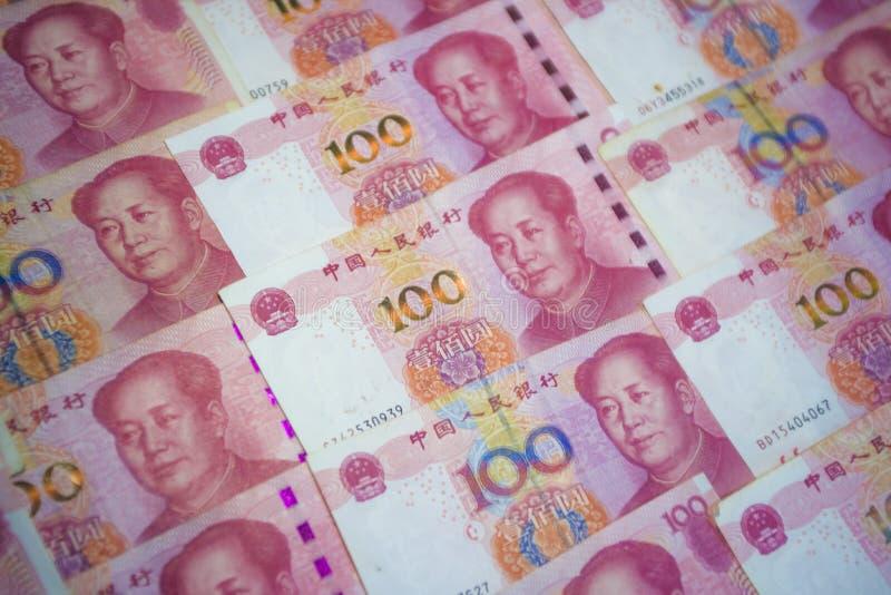 Νομικό νόμισμα της Τράπεζας της Κίνας των ανθρώπων στοκ εικόνα με δικαίωμα ελεύθερης χρήσης