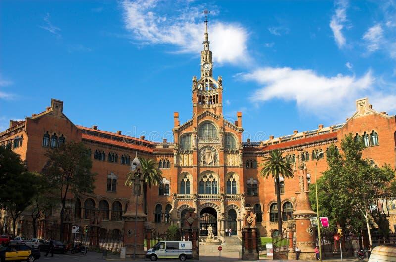 νοσοκομείο Πάου της Βαρκελώνης sant στοκ εικόνα