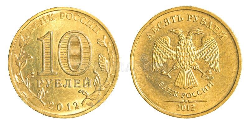 Νόμισμα δέκα ρωσικό ρουβλιών στοκ εικόνες