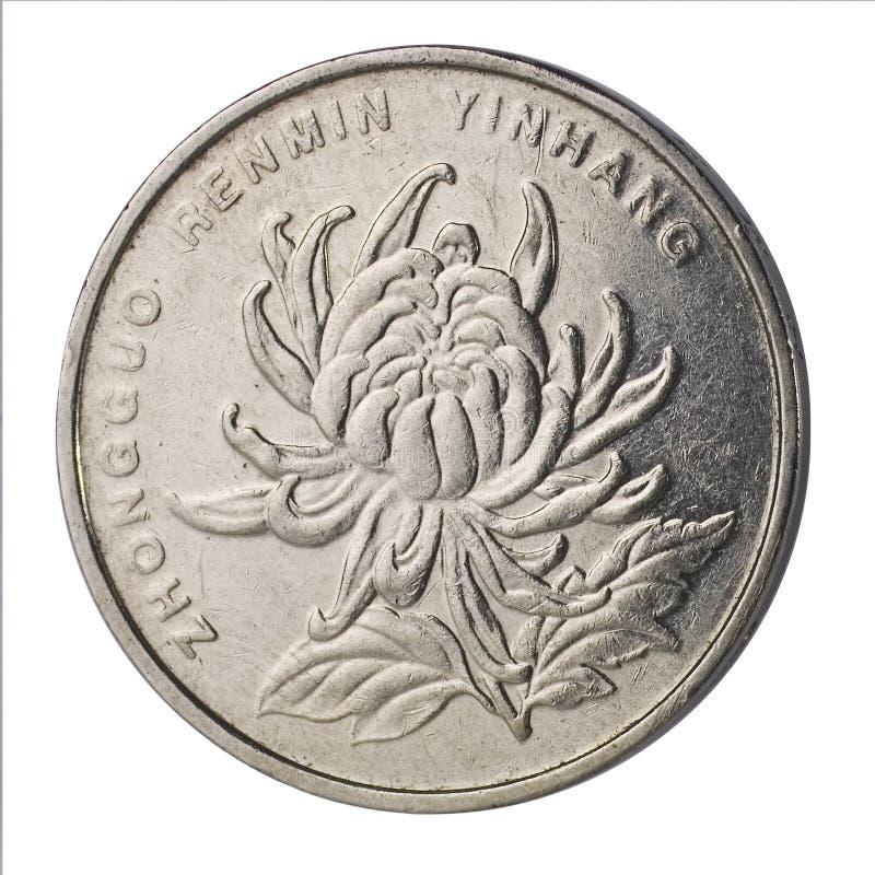 νόμισμα ένα yuan στοκ φωτογραφία