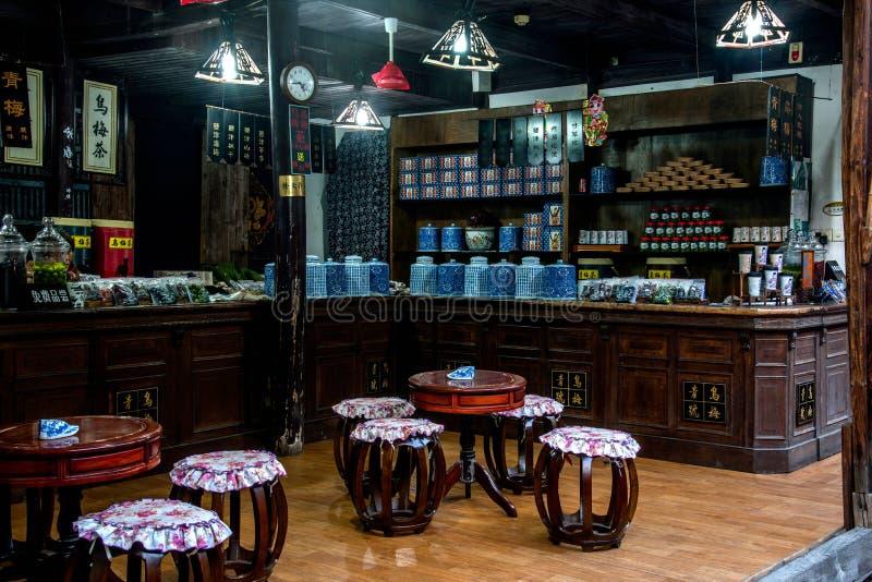 - Νότια πόλη έξι του φαρμακείου Wuzhen στοκ εικόνες