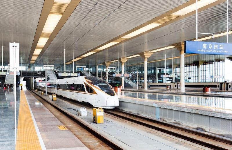 Νότιος σιδηροδρομικός σταθμός του Ναντζίνγκ στοκ φωτογραφία με δικαίωμα ελεύθερης χρήσης