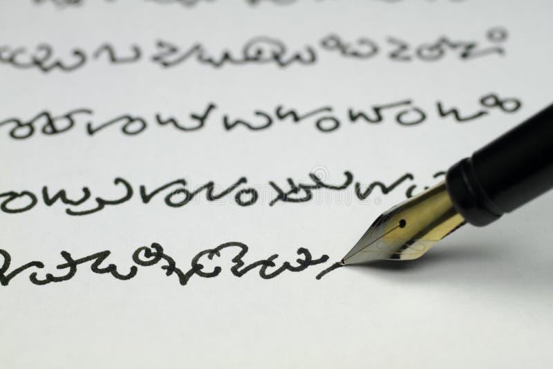ξένο γράψιμο στοκ εικόνα με δικαίωμα ελεύθερης χρήσης