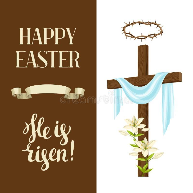 Ξύλινος σταυρός με το σάβανο, κρίνος, κορώνα των αγκαθιών Ευτυχής απεικόνιση ή ευχετήρια κάρτα έννοιας Πάσχας θρησκευτικά σύμβολα ελεύθερη απεικόνιση δικαιώματος