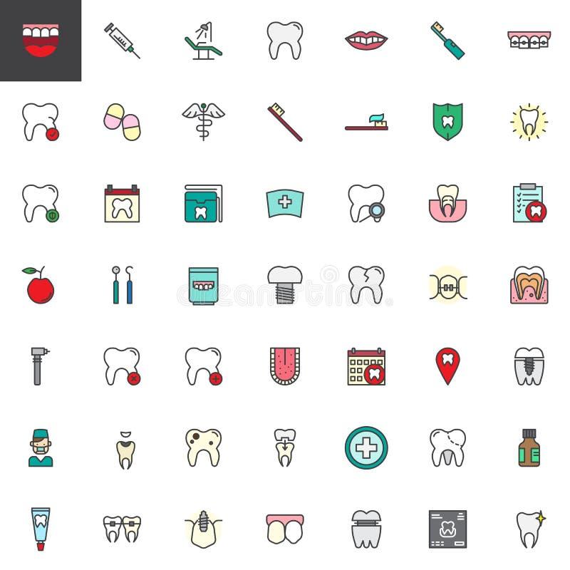 Οδοντικά γεμισμένα εικονίδια περιλήψεων οδοντιάτρων καθορισμένα διανυσματική απεικόνιση
