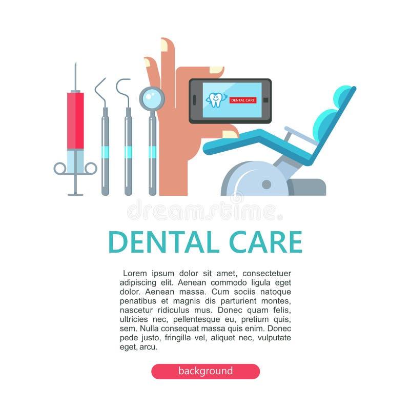 Οδοντική προσοχή Διανυσματική απεικόνιση στο επίπεδο ύφος απεικόνιση αποθεμάτων