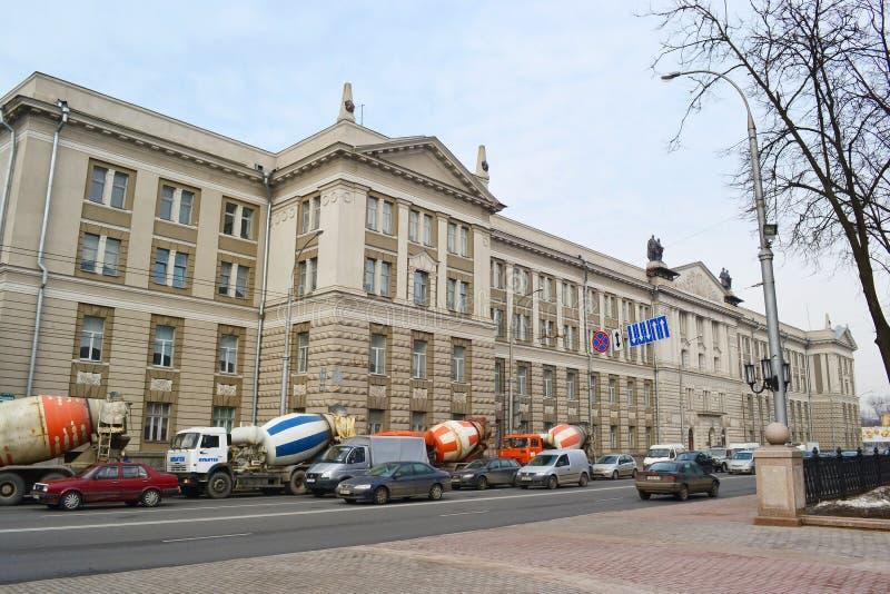 οδός του Μινσκ στοκ φωτογραφία