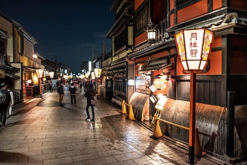 Οδός Gion στο Κιότο, Ιαπωνία στοκ φωτογραφίες