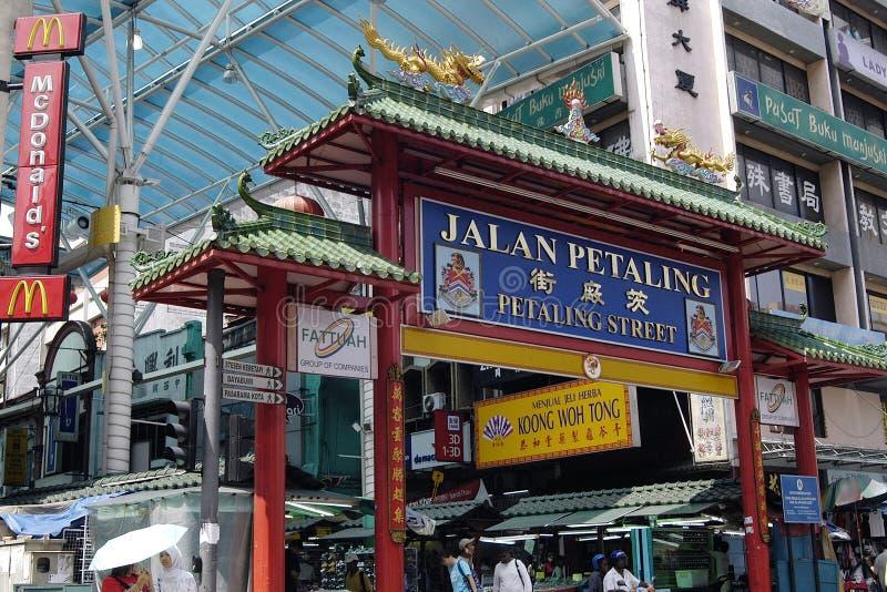 Οδός Petaling - πόλη της Κίνας στοκ φωτογραφίες