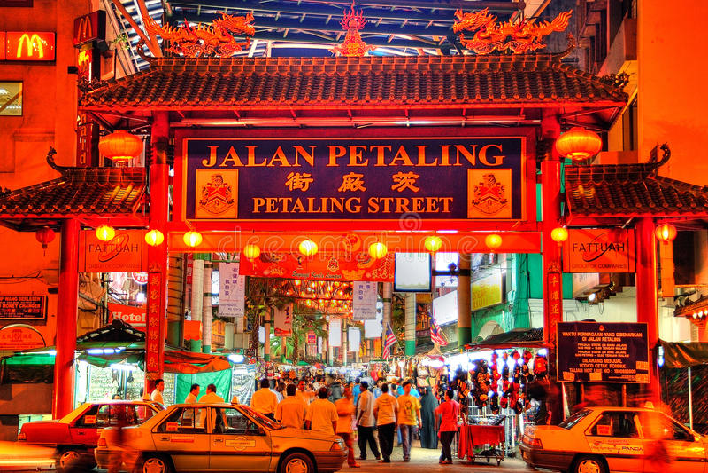 Οδός Petaling (Chinatown) στοκ φωτογραφία με δικαίωμα ελεύθερης χρήσης