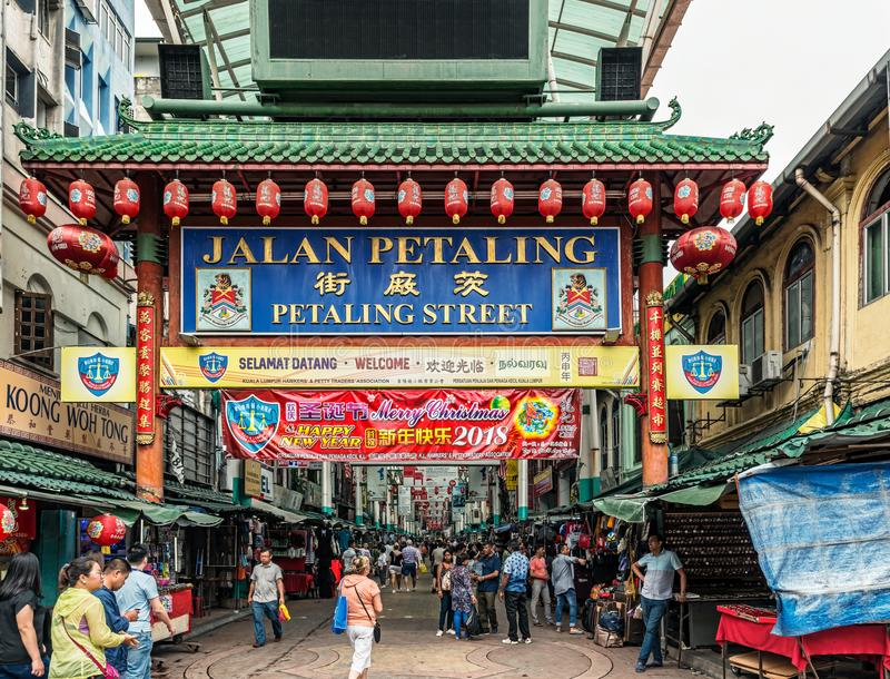 Οδός Petaling Jalan στη Κουάλα Λουμπούρ, Μαλαισία στοκ εικόνα με δικαίωμα ελεύθερης χρήσης