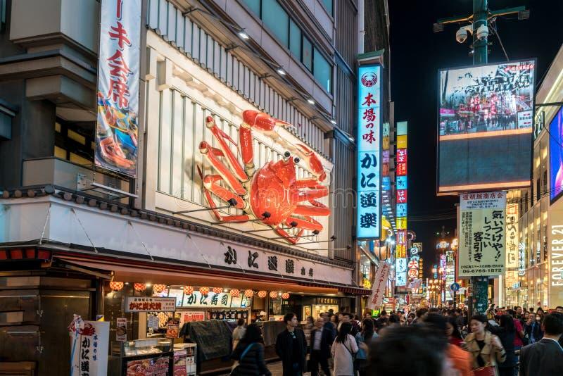 Οζάκα, Ιαπωνία - 5 Απριλίου 2017: Πλήθη που περπατούν στις αγορές και ea στοκ εικόνα
